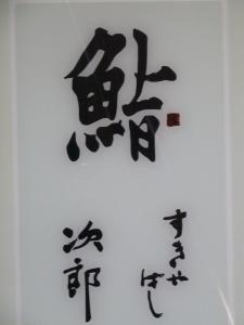 P1060466