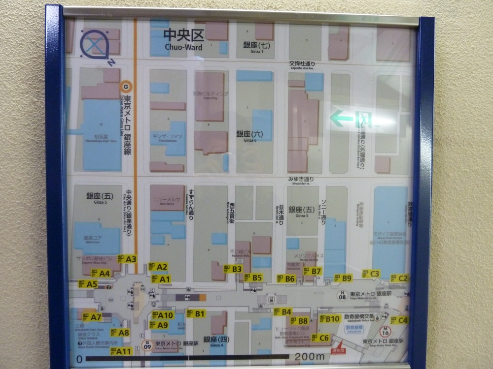 Ginza: Sukiyabashi Jiro 數寄屋橋次郎  2012/12/14 (3/6)