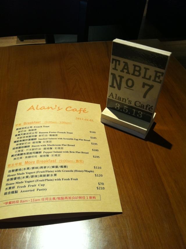 alan's cafe 010