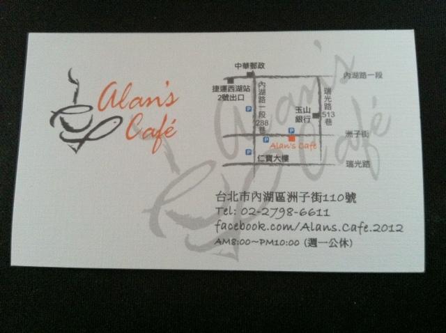 alan's cafe 034