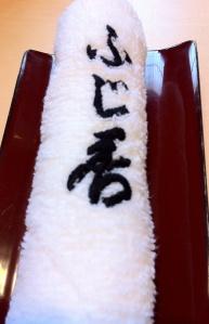 春櫻 126-1