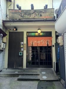 春櫻 199