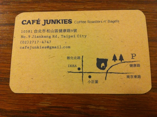 cafejunkies 013