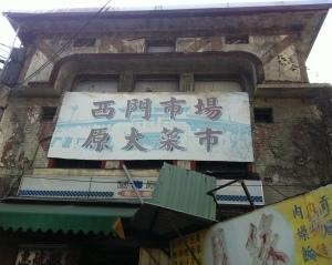 台南2013 018-1