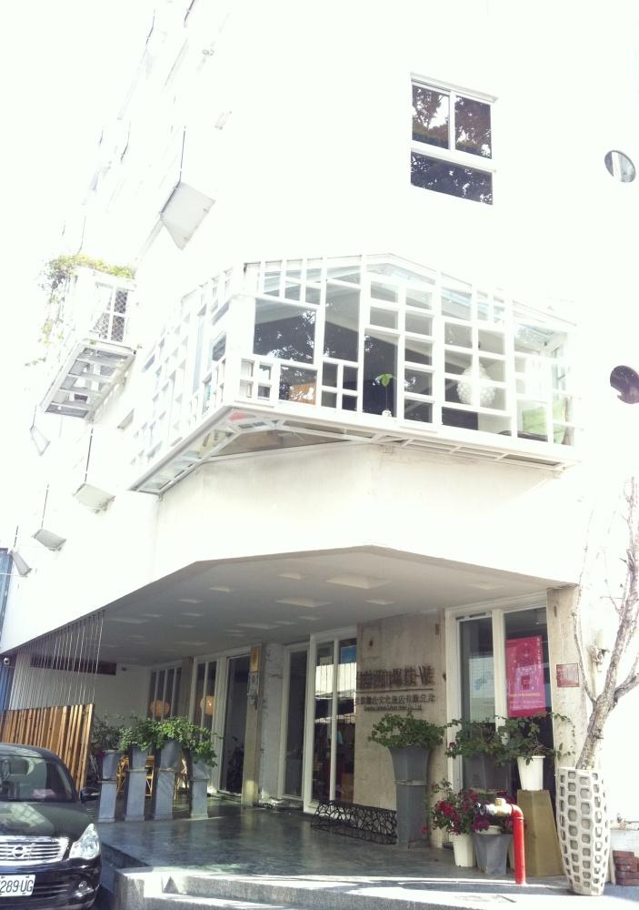 台南遊走:正興一條街  2014/01/24 (5/6)