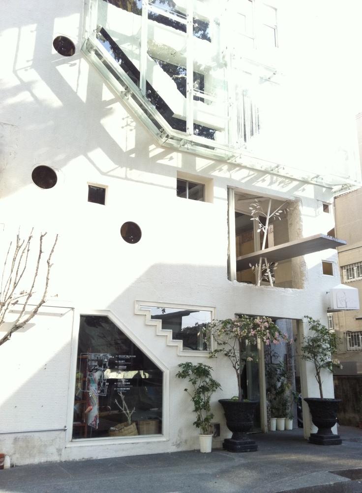 台南遊走:正興一條街  2014/01/24 (6/6)