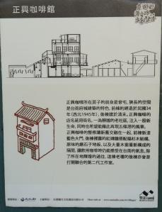 台南2013 040-1