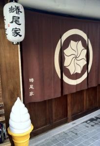台南2013 045-1