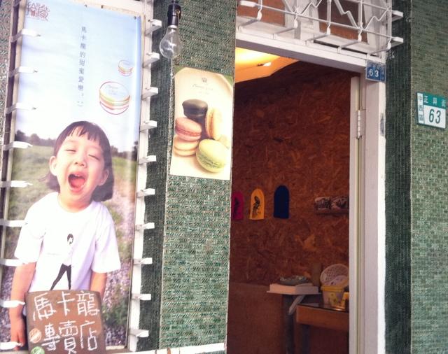 台南2013 049-1