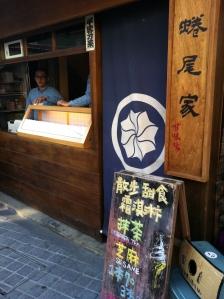 台南2013 078