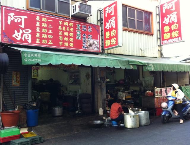 台南2013 094-1