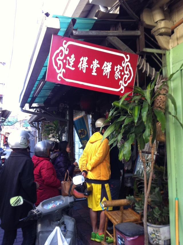 台南2013 163