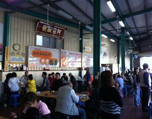 台南2013 167-1