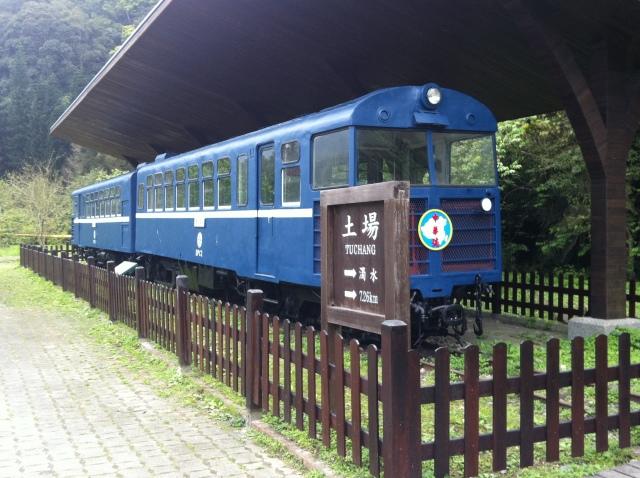 956-太平山 182
