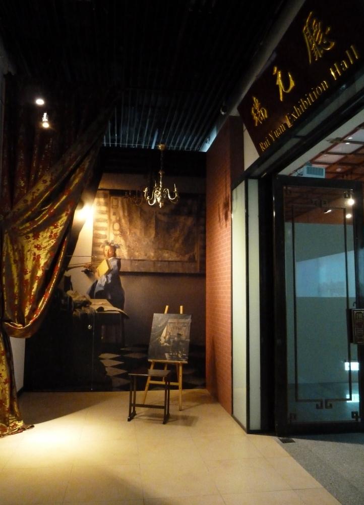 Vermeer: Master of Light ---珍珠之光-透識維梅爾充滿秘密的光影世界  2014/03/04 (4/6)