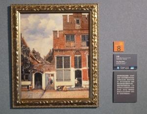 vermeer 066-1
