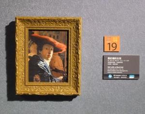 vermeer 103-3