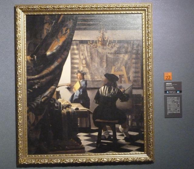 vermeer 111-1