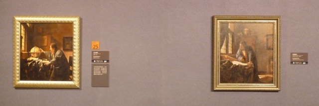 vermeer 118-3