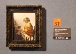 vermeer 139-1
