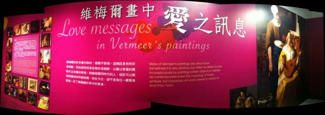 vermeer 147-1