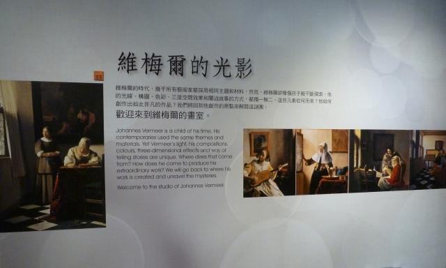 vermeer 166-2