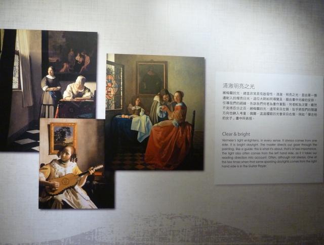 vermeer 170-1