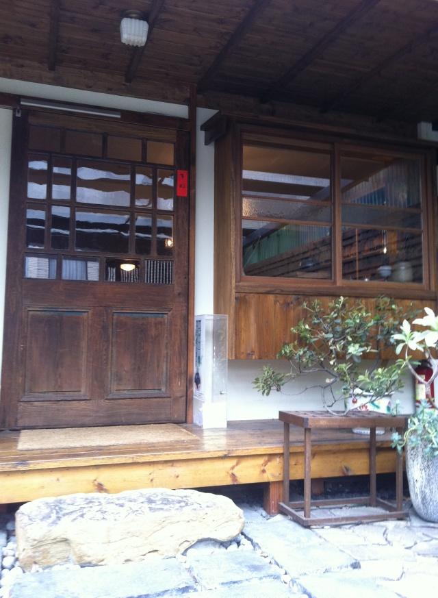 珍珠茶屋 022-1