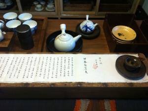 珍珠茶屋 030