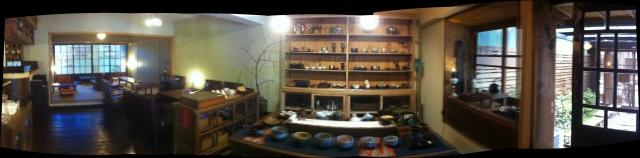 珍珠茶屋 063