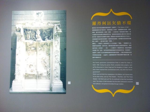 taichung 031