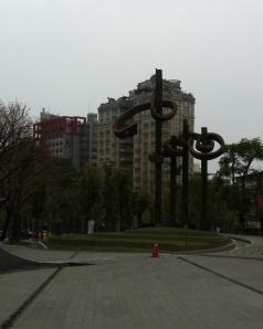 taichung 115-1