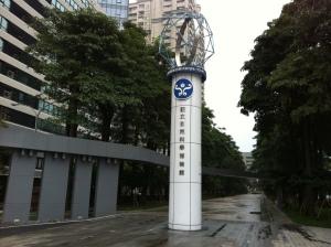 taichung 116